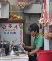 Street food with chopsticks